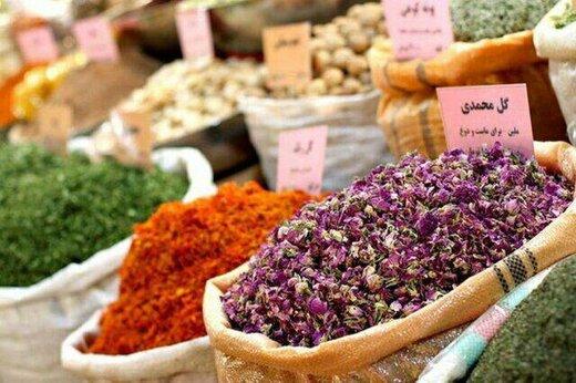 وزارت بهداشت: فروش داروهای ترکیبی در عطاریها ممنوع است
