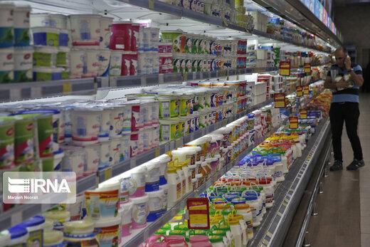 شیر و ماستهای کارخانهای روغن پالم دارند؟