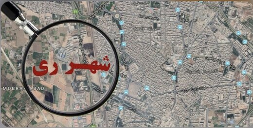 راهکار حل معضلات ری، جدایی آن از تهران نیست