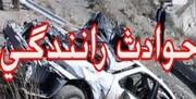 کدام استان در صدر آمار مرگ و میر ناشی از حوادث رانندگی است؟