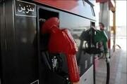 منابع حاصل از افزایش قیمت بنزین به چه کسانی تعلق میگیرد؟