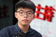پکن: رهبر اعتراضات هنگ کنگ از آمریکا تامین مالی می شود