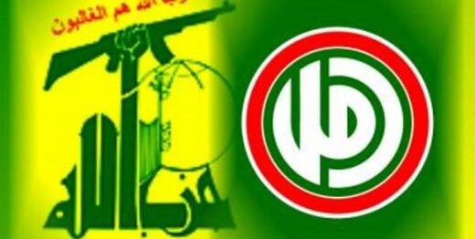 بیانیه توضیحی «حزبالله» و «أمل» برای تکذیب یک ادعای نادرست