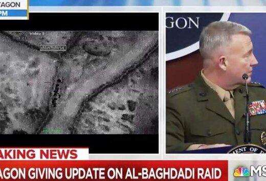 آمریکا بالاخره فیلم عملیات ادعایی کشتن البغدادی را منتشر کرد