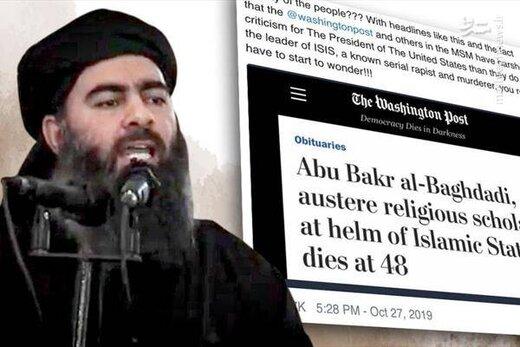 ابوبکر البغدادی در سوریه چگونه زندگی میکرد؟  / عکس