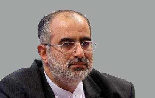 تصویری از موشک آمریکایی در مجلس شورای اسلامی
