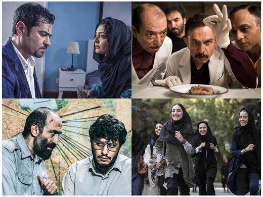شهاب حسینی با «هزارتو» کولاک کرد