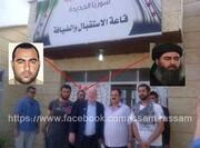 تصاویری از مک کین در کنار سران داعش منتشر شده است/عکس