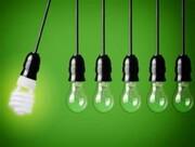 پالایشگاه گاز ایلام ۲۷ هزار مگاوات ساعت برق به شبکه سراسری تزریق کرد