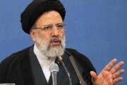 فیلم | رئیس قوه قضائیه: این میزان از آسیب های اجتماعی زیبنده نظام اسلامی نیست