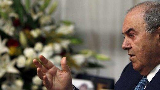 علاوی: مساله فعلی عراق برکناری نخست وزیر نیست