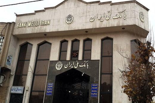 فیلم | لحظه سرقت مسلحانه از بانک ملی در زاهدان