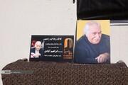 تصاویر | نرگس آبیار، علی دهکری و مازیار میری در مراسم تشییع پیکر ابراهیم آبادی