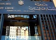 اقدام عجیب بانک اماراتی پس از استعفای حریری!