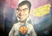 اینم سوپرمن این روزهای سینمای ایران!