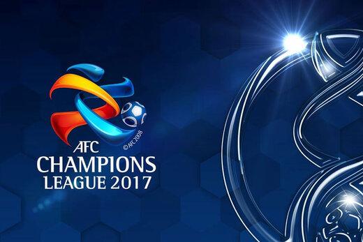 ادعای عجیب یک رسانه عربی درباره سهمیه ایران در لیگ قهرمانان