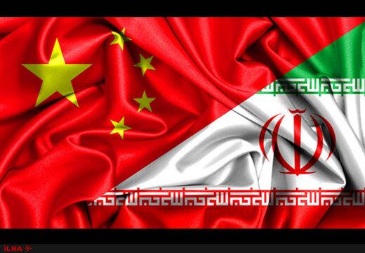 الظروف مواتية لتطوير العلاقات الإيرانية الصينية الشاملة