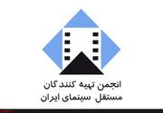 درخواست صریح تهیهکنندگان سینما از وزارت ارشاد