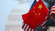 سازمان سیا در مشاجره ترامپ و چین طرف پکن را گرفت