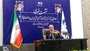 صالحي: قدمنا اقتراحات للجهات العليا بشان الالتزامات
