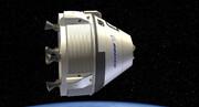 آمریکا آزمایش سفینه فضایی جدید انجام داد
