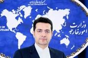 سخنگوی وزارت خارجه: آمریکا نمی تواند جای جلاد و قربانی را عوض کند