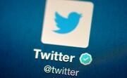 حسابهای کاربری حماس و حزبالله در توئیتر تعلیق شد