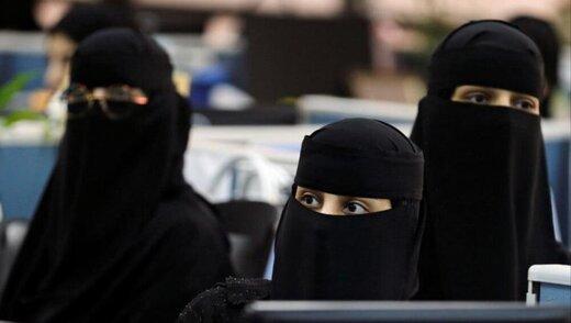 برقع هم در ریاض ممنوع شد!