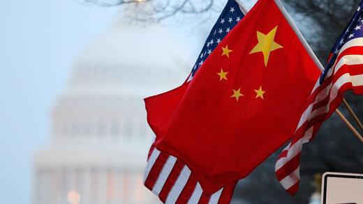 رسانههای پکن آمریکا را تهدید کردند