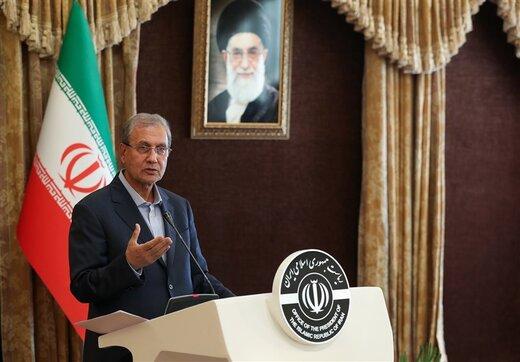 Iran's president sends letter to kings of Bahrain, KSA: Gov't spox
