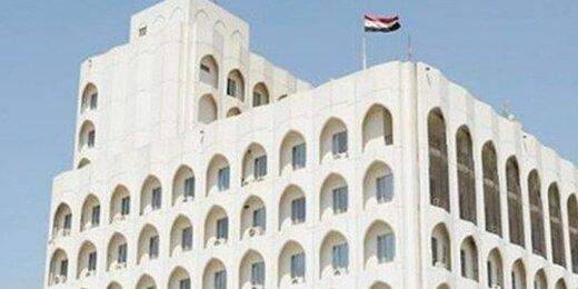 بیانیه وزارت خارجه عراق درباره تعرض به کنسولگری ایران در کربلا