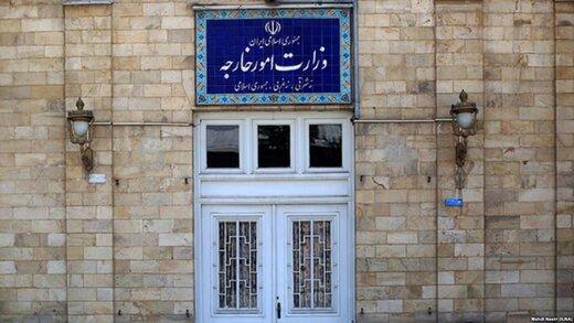 الخارجية الايرانية تستدعي القائم بأعمال سفارة سويسرا بطهران