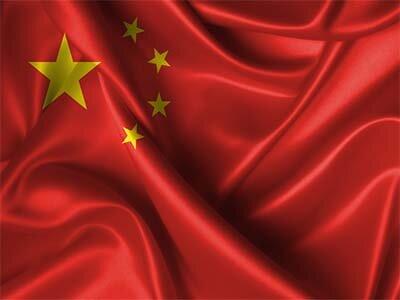 چین: درباره مکانیسم ماشه حرفی به میان نیامد