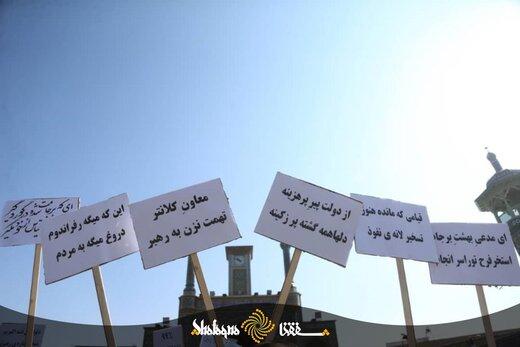 در حاشیه راهپیمایی ۱۳ آبان قم؛ شعارهای ضد دولت