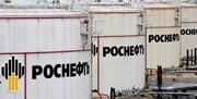 کاهش تولید در غول نفتی روسیه