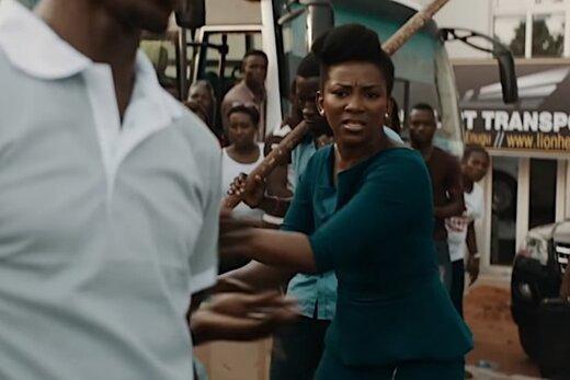جنجال واجد شرایط نشدن فیلم نیجریه برای اسکار / کارگردان فیلم: خودمان استعمارگرمان را انتخاب نکردیم
