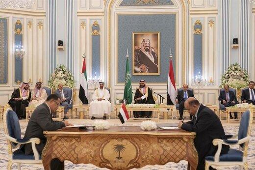 توافق صلح ریاض امضا شد