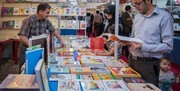 نمایشگاه کتاب تهران کجا برپا خواهد شد؟