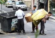 کودکان زبالهگرد در اشرفآباد شهرری کجا رفتند؟