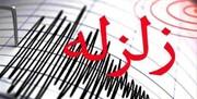 آخرین خبرها از خسارت زلزله ۵.۴ ریشتری در هرمزگان