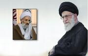 انتصاب نماینده ولیفقیه در استان مازندران و امام جمعه ساری با حکم رهبر انقلاب