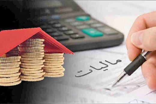 بدهی مالیاتی 2 هزار میلیارد تومانی یک بانک
