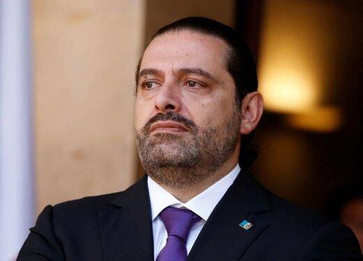 موضعگیری تازه حریری درباره بازگشتش به پست نخستوزیری