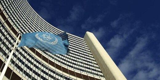 رویترز: آژانس اتمی انتقال گاز اورانیوم به فردو را تأیید کرد