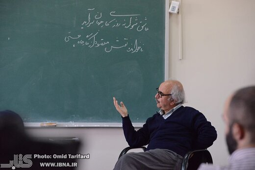 پرچمداران ادبیات ایران در سال ۹۸