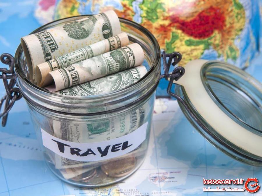 کاهش هزینه های سفر