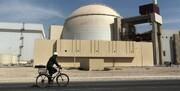 واکنش آمریکا و اروپا به اخراج بازرس آژانس از ایران: نگرانیم!