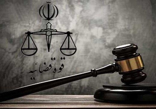 اسامی هفت دانشجو که عفو شدند اعلام شد