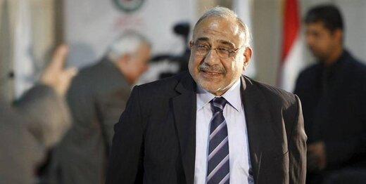 واکنش آمریکا به استعفای عبدالمهدی