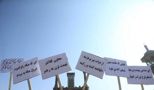 چند پیشنهاد به دولت در مقابل تهدید شدن با شعار «استخر فرح»/درخواست کابران خبرآنلاین از دستگاه قضایی
